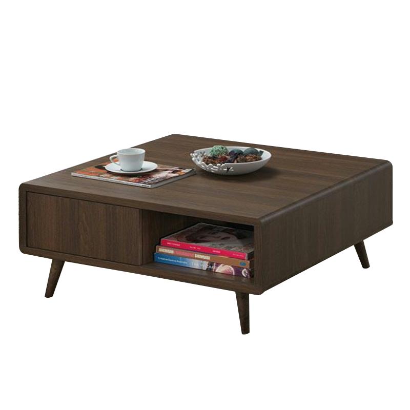Constance Coffee Table With Sliding Door Walnut Furnituredirectcommy