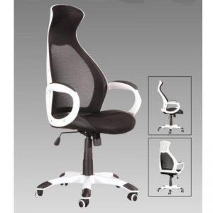 HBC-244 - High Back Office Chair
