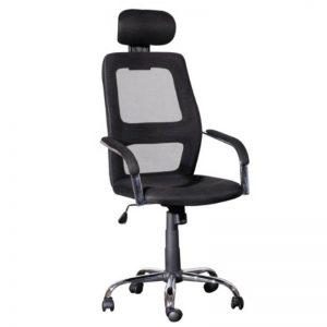 HBC-389 - High Back Office Chair With Chrome Base