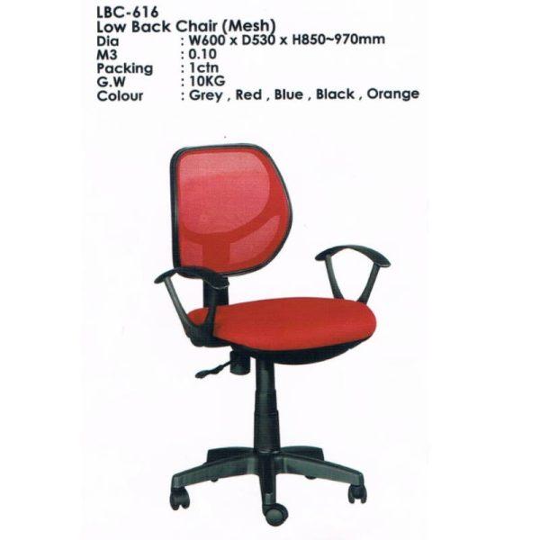 LBC-616-RD