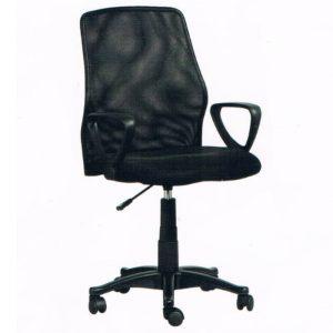 Low Back Mesh Office Chair - Black Colour
