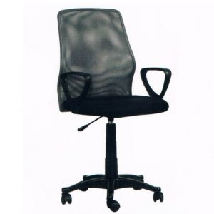 Low Back Mesh Office Chairs - Grey Colour