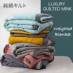 Luxury quilted mink weighted blanket-turquoise