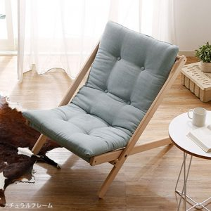 Fukuoka solid beech wood foldable relax chair